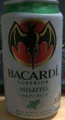 bacardi_mojito.jpg