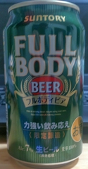 fullbody beer.jpg