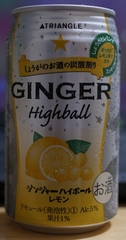 ginger highball.jpg