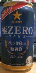 gokuzero.jpg