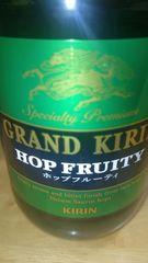 grand kirin hop fruity.jpg