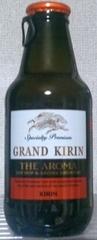 grand kirin the aroma.jpg