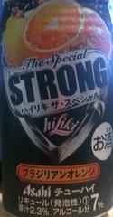high riki special bzo.jpg