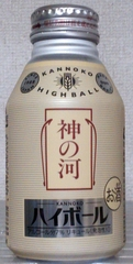 kannoko_highball.jpg