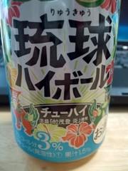 ryuukyu_highball.jpg