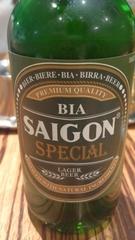 saigon special.jpg