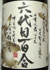 yuri6_2.jpg