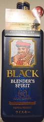 blenders_spirit.jpg