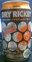 dryrickey orange.jpg